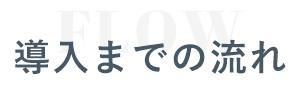 main-(1)_104